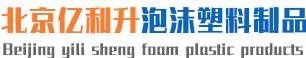北京保温板